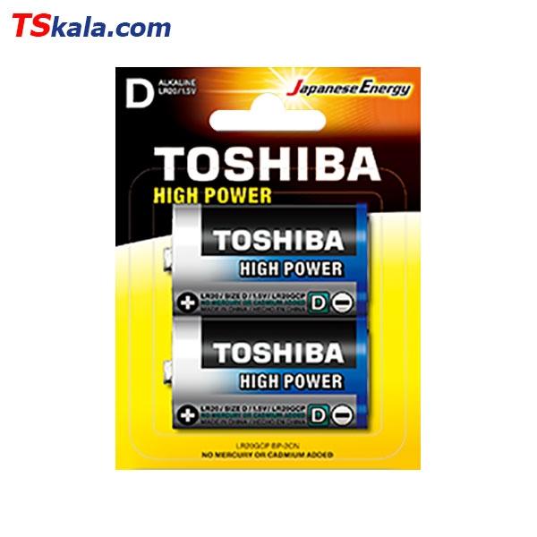 باتری سایز بزرگ توشیبا TOSHIBA D HIGH POWER Alkaline Battery 2x