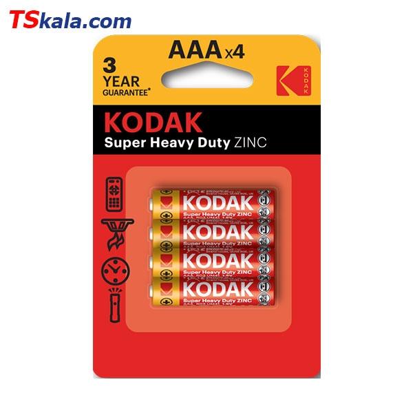 باطری نیم قلمی کداک  KODAK AAA Super Heavy Duty Battery 4x