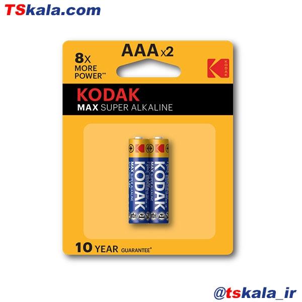 باتری نیم قلمی کداک KODAK AAA MAX SUPER ALKALINE BATTERY 2x