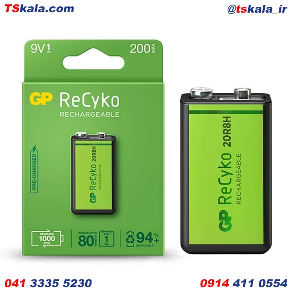 باتری 9ولت کتابی قابل شارژ جی پی GP 9V NiMH 200mAh ReCyko Rechargeable 1x