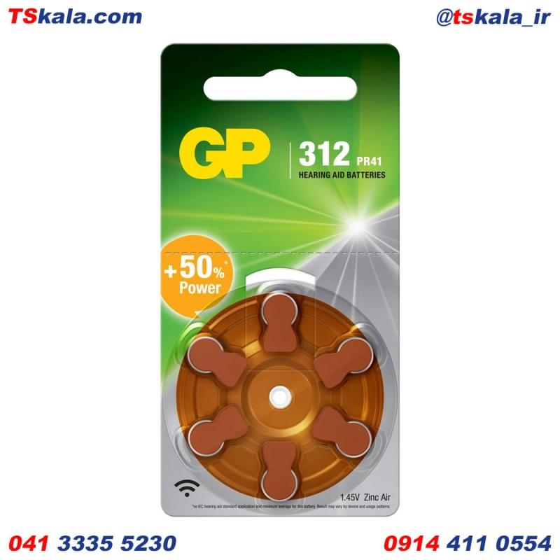 باتری سمعکی جی پی GP ZA312 Hearing Aid Battery 6x