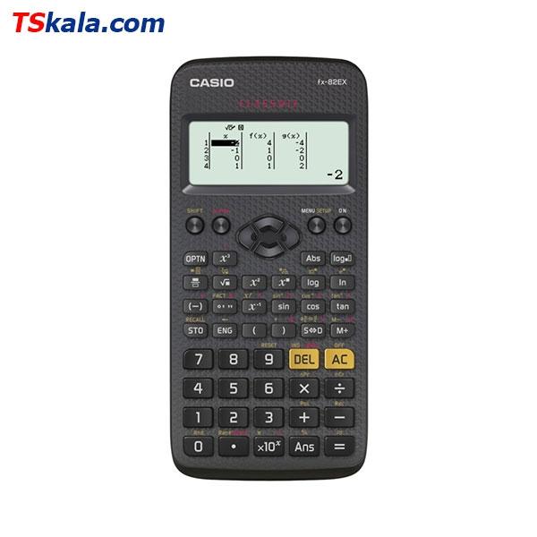 ماشین حساب کاسیو CASIO fx-82EX Calculator