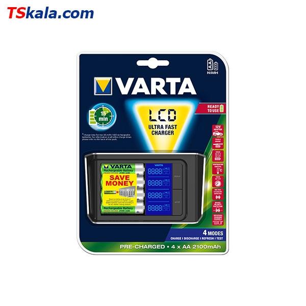 VARTA LCD ULTRA FAST CHARGER | شارژر باطری وارتا