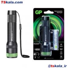 چراغ قوه قابل شارژ  جی پی GP CR41 Rechargeable Flashlight