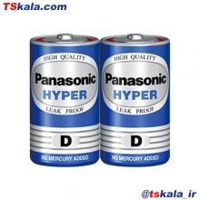 باتری سایز بزرگ پاناسونیک Panasonic D HYPER Battery D 2x