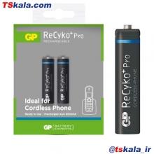 باتری نیم قلمی قابل شارژ جی پی GP AAA NiMH 650mAh ReCyko Plus Pro Rechargeable 2x