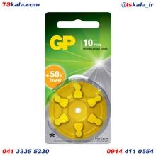 باتری سمعکی جی پی GP ZA10 Hearing Aid Battery 6x