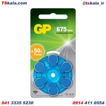 باتری سمعکی جی پی GP ZA675 Hearing Aid Battery 6x