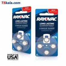 Rayovac Hearing Aid Battery-675|PR44 8x | باطری سمعک
