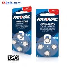 باتری سمعک ریوواک Rayovac ZA675 Hearing Aid Battery 8x