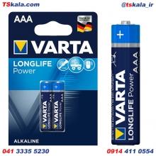 باتری نیم قلمی وارتا VARTA AAA LONGLIFE POWER Alkaline Battery 2x 2x
