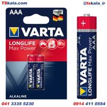 باتری نیم قلمی وارتا VARTA AAA LONGLIFE MAX POWER Alkaline Battery 2x