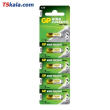 GP Remote Control Battery - 27A 5x