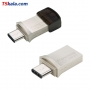Transcend JetFlash 890S USB3.1+Type-C Flash Drive - 32GB | فلش مموری ترنسند