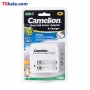 Camelion BC-1005A Battery Charger | شارژر باطری کملیون