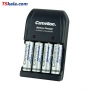 Camelion BC-0904T Battery Charger | شارژر باطری کملیون