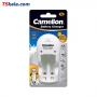 Camelion BC-1009A Battery Charger | شارژر باطری کملیون