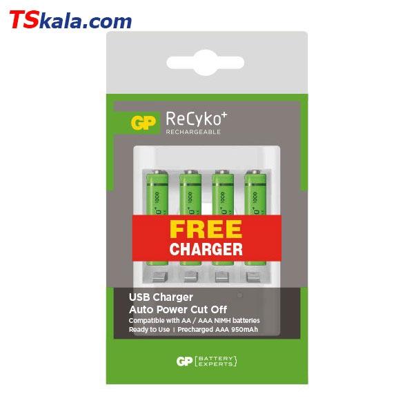 شارژر باطری جی پی به همراه 4 عدد باطری نیم قلمی قابل شارژ
