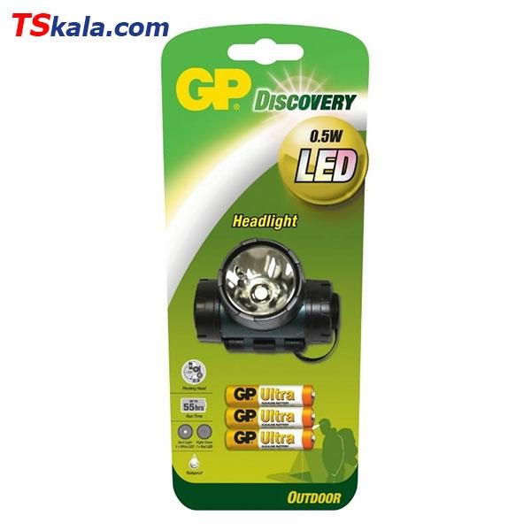 هدلایت جی پی GP LOE205 LED HeadLight