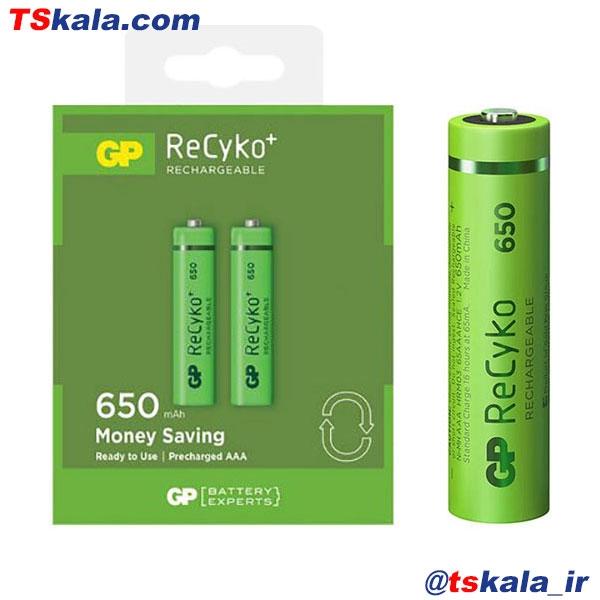 باطری نیم قلمی قابل شارژ جی پی GP 650mAh Ni-MH AAA 2x