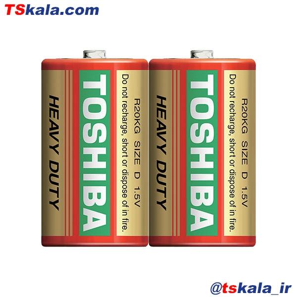 باتری سایز بزرگ توشیبا TOSHIBA R20KG HEAVY DUTY Battery D 2x