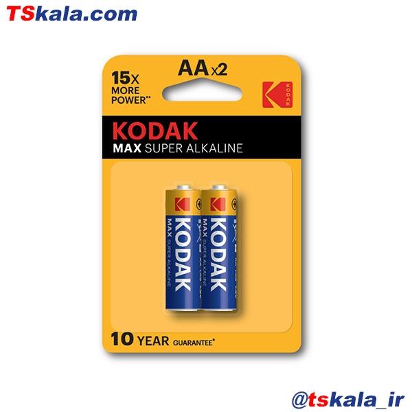 باتری کداک MAX SUPER ALKALINE سایز قلمی بسته 2 عددی