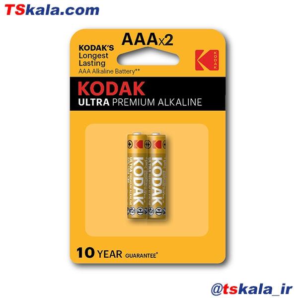باتری نیم قلمی کداک KODAK ULTRA PREMIUM ALKALINE BATTERY AAA 2x