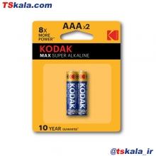 باتری نیم قلمی کداک KODAK MAX SUPER ALKALINE BATTERY AAA 2x